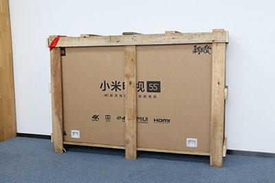小米电视3S 55寸电视评测图解