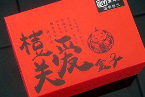 桔豆盒子以关爱家庭为设计理念电视盒 开箱图解