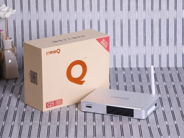 海美迪Q5四代高清盒全面解析  性能王者