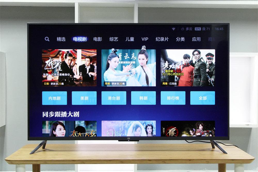 更纤薄更智能 55寸小米电视3s图赏