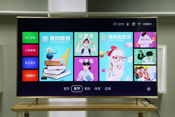 主要看颜值 康佳55寸X81S电视外观图赏