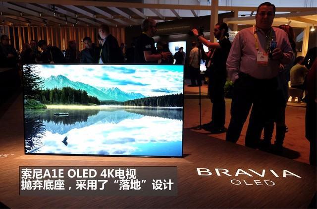 屏幕发声+震撼色彩 索尼OLED电视美图赏