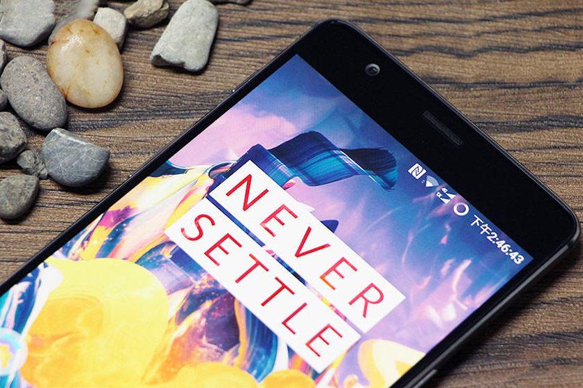 一加手机3T:基于Android7.0的氢OS体验