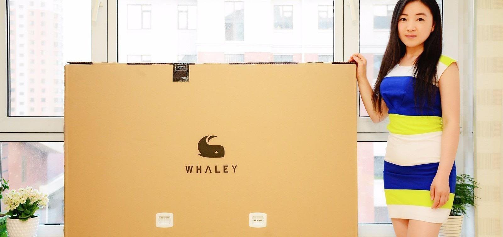 微鲸电视55Pro 大块头也能很用心 实拍开箱图解