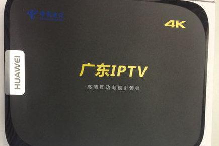 华为Q22机顶盒返图 4K高清 蓝牙语音遥控
